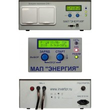 Инвертор МАП Энергия HYBRID 12В, 1.3 кВт